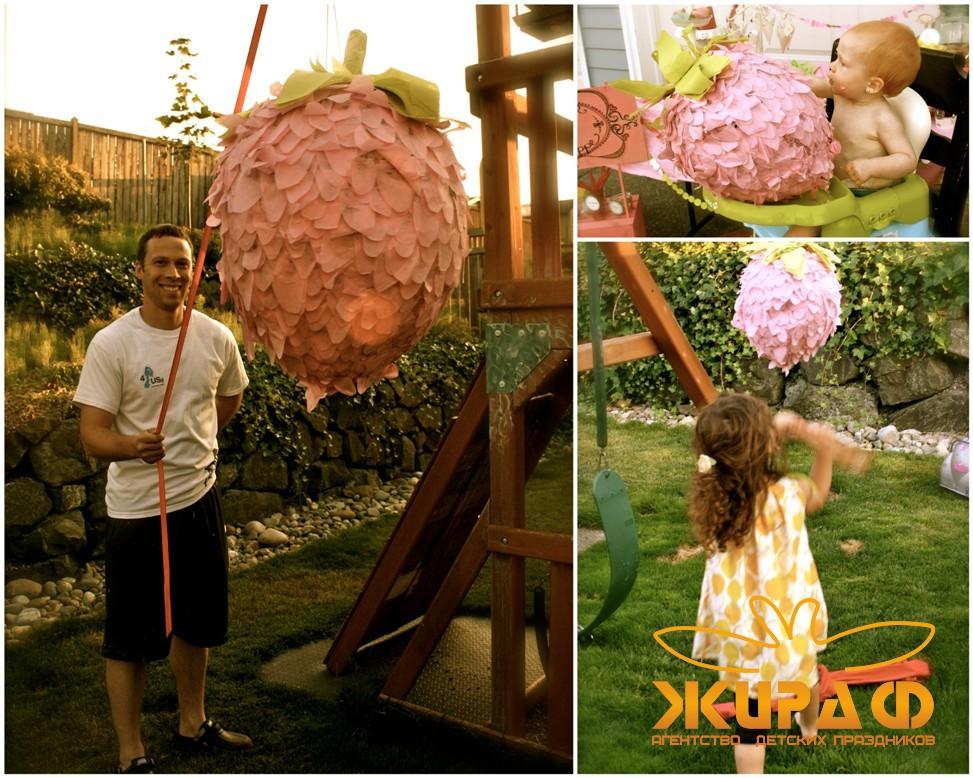 Пиньята на детский праздник статьи детские праздники Большой Саввинский переулок
