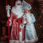 дед мороз и снегурочка на праздник