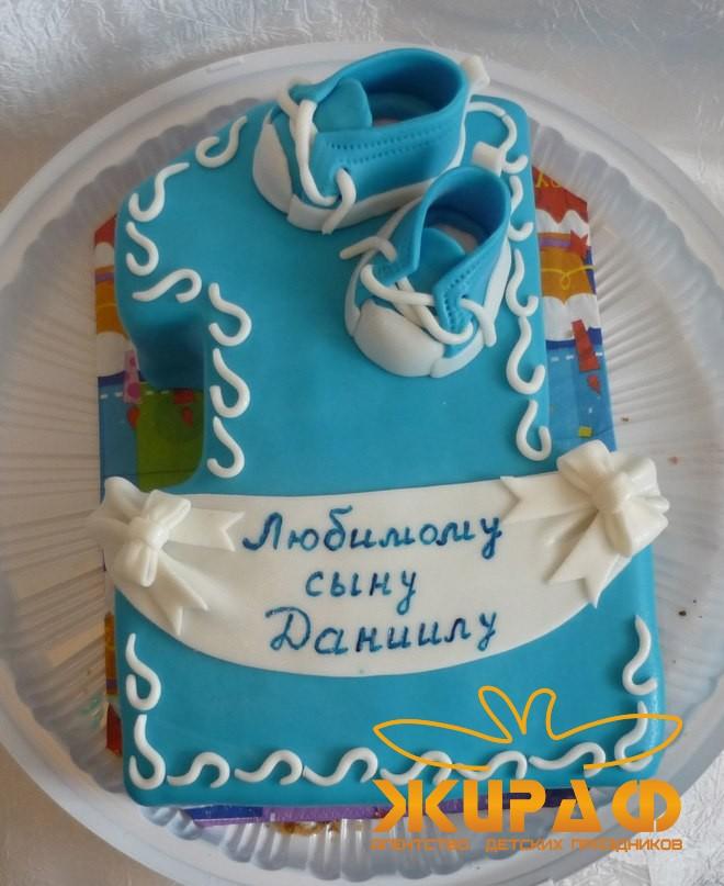 Детский праздник в уфе ника сценарий праздника детский на 9 мая