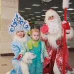 Дед Мороз для ребенка Уфа