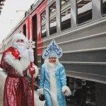 Дед Мороз и Снегурочка Уфа