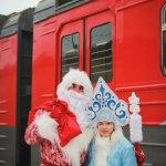 Детские праздники Дед Мороз и Снегурочка Уфе